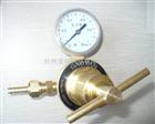 G152LX-125G152L配管用减压器类型