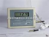 集裝箱運輸溫度記錄儀