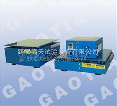 GT-TF可调频率振动台