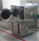 PCT试验机 蒸汽压力灭菌锅价格