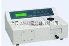 7202B-便攜式可見分光光度計