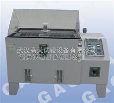 GT-Y-120盐雾试验机机体材质及结构