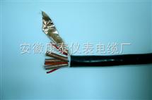 高温K型补偿电缆