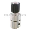 R23系列不锈钢大流量减压器