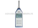數字聲級計 環境噪聲在線監測儀 汽車檢測線噪聲自動測量儀