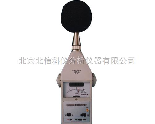 HJ04-HS5660B-C-精密脈沖聲級計