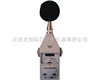精密脉冲声级计 便携式声学测量仪 声级计