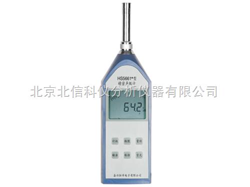 HJ04-HS5661+-精密脈沖數字聲級計 工業噪聲測量檢測儀