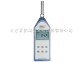 精密脈沖數字聲級計 工業噪聲測量檢測儀
