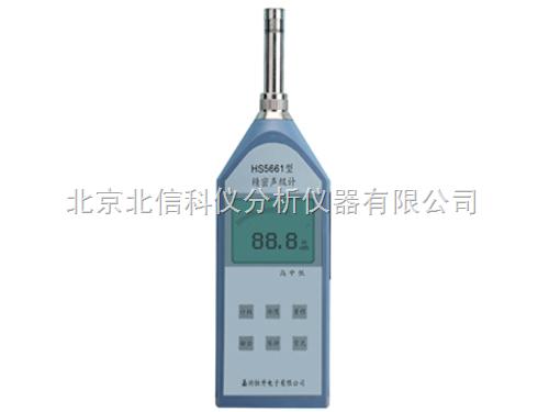 HJ04-HS5661A-精密數字聲級計 高精度聲學噪聲測量儀