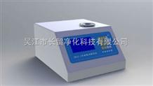 ZRD-1全自动熔点仪