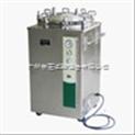 電加熱立式蒸汽滅菌器