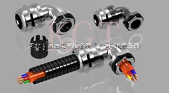 弯型开口管锁定接头-软管固定金属接头