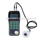 超聲波探傷儀 鍋爐壓力容器檢測儀 高精度超聲波測量儀