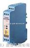 LDWB隔离式-温度变送器