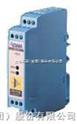 LDWB隔离式-安徽天康温度变送器