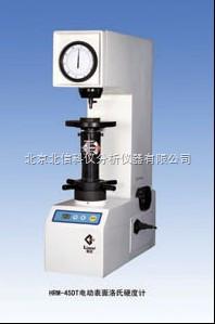 JC05-HRM-45DT型-高精度硬度测量仪