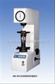 高精度硬度测量仪 电动表面洛氏硬度计 台式硬度计