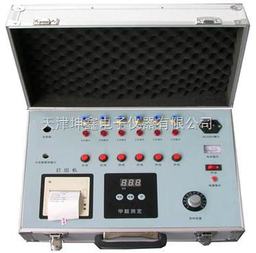 L3-分光打印裝修污染檢測儀