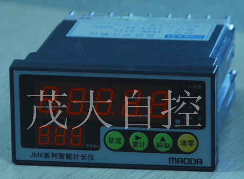 JMK-5511-智能計米器