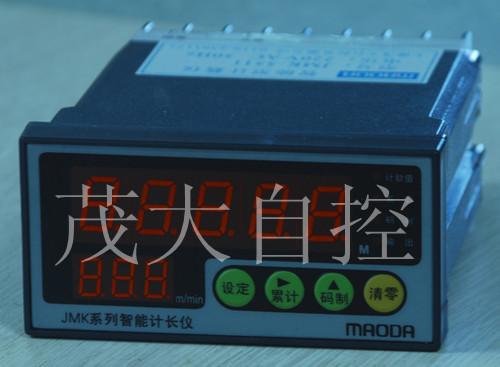 JMK-8511-智能计数器