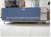寧波臺式紫外老化試驗箱