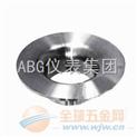 ABG高壓噴嘴流量計