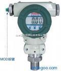 DP-ACD-1F-峰值數字壓力表/數顯壓力表