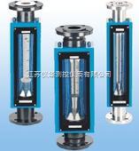 LZB普通型玻璃转子流量计-LZB普通型玻璃转子流量计