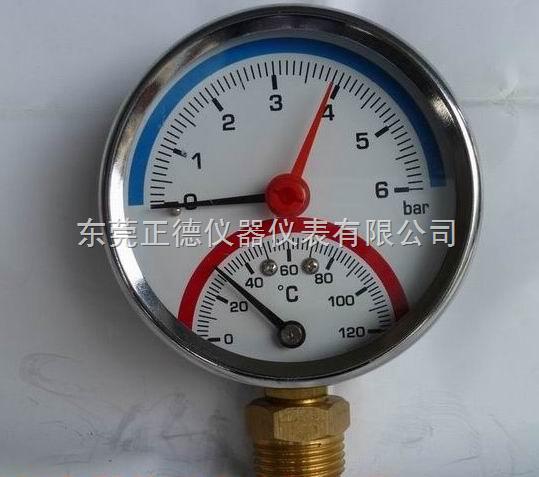 供應60MM徑向壓力溫度兩用表