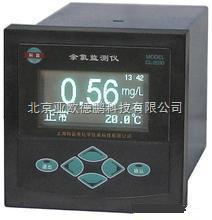 DP/CL-2030-在线余氯分析仪/余氯分析仪/余氯检测仪