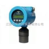 防爆型超声波液位计-防爆型超声波液位计