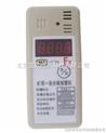 礦用一氧化碳報警儀/一氧化碳檢測儀