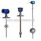 顶装式浮球液位计-顶装式浮球液位计厂家直销