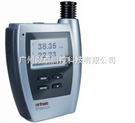 HygroLog NT2-D高精度温湿度记录仪