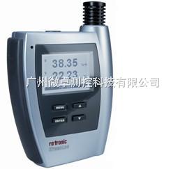 NT2-D-HygroLog NT2高精度温湿度记录仪