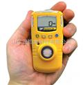 便攜式有毒有害氣體檢測儀 GAXT-H硫化氫檢測報警儀