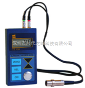 TT100超声波测厚仪|TT100A超声波测厚仪