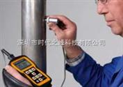 DM5EDL存储型超声波测厚仪