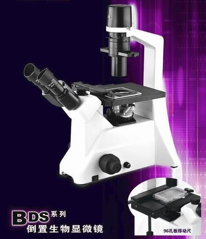 帶96孔板移動尺(BDS倒置生物顯微鏡專用