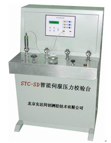 SDTC-6003智能伺服壓力校驗臺