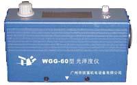 廣州上海廠家特價銷售WGG-60通用型光澤度儀