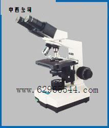 雙目生物顯微鏡(國產-電光源) 型號:CG1-XSZ-4G(產品)