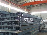 KLD-150汽车衡 电子汽车衡 数字汽车衡 钢筋混凝土汽车衡