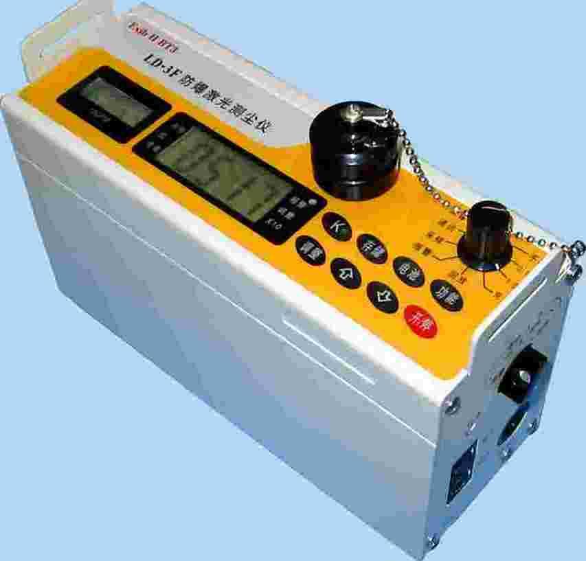 粉尘检测仪LD-3F厂家现货热供