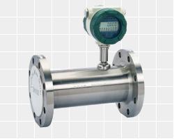 供應甘肅現場顯示型氣體渦輪流量計氣體渦輪流量計