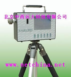 全自動粉塵測定儀(呼吸性粉塵、全塵)/直讀粉塵儀/ 型號:CK20-CCHZ-1000/中國