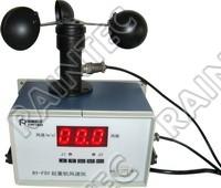供应RY-FSY数字风速仪