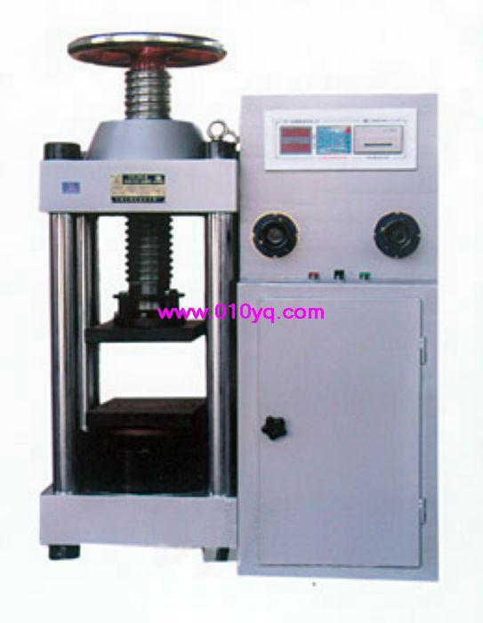 DYE-2000型液压数字式压力试验机(河北路仪)
