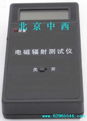 多功能电磁辐射检测仪/电磁辐射仪/电磁辐射分析仪